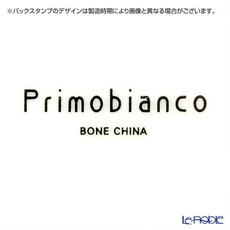 Primobianco 'White - Crease' Square Plate (set of 3 for 2 persons)