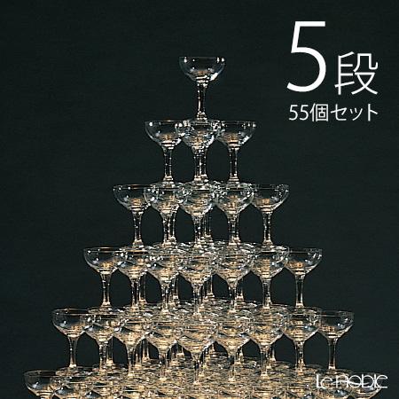 Toyo Sasaki Glass 'Champagne Tower' Champagne Glass with Bumpon 130ml (set of 55 for 5 Tier) 32034-CT 东洋佐佐木玻璃 '底部防滑 香槟酒杯' 香槟塔 5层组合 (55件套)