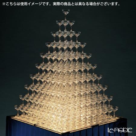 Toyo Sasaki Glass 'Champagne Tower' Champagne Glass with Bumpon 130ml (set of 140 for 7 Tier) 32034-CT 东洋佐佐木玻璃 '底部防滑 香槟酒杯' 香槟塔 7层组合 (140件套)