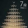 Champagne glass with anti-slip 140 pieces 32034-CT champagne Tower 7 columns