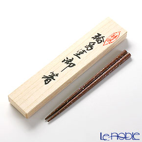 【伝統工芸】輪島塗 御箸 七彩 中 21cm 【桐箱付】