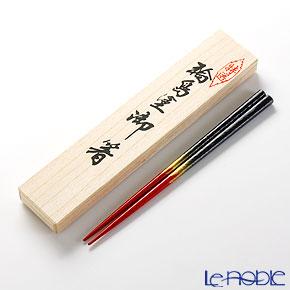 【伝統工芸】輪島塗 御箸 刷毛目塗 上部黒 23cm 【桐箱付】