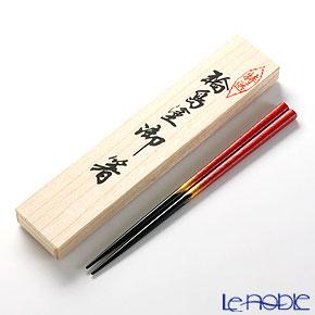 【伝統工芸】輪島塗 御箸 刷毛目塗 上部赤 23cm 【桐箱付】