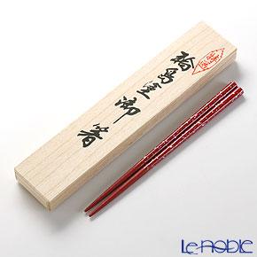 【伝統工芸】輪島塗 御箸 青貝乾漆 赤 21cm 【桐箱付】