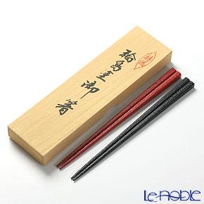 【伝統工芸】輪島塗 御箸 角箸 黒・朱 2膳セット 【桐箱付】