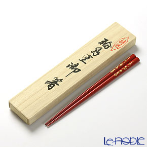 【伝統工芸】輪島塗 御箸 小判 やり梅 朱 21.5cm 【桐箱付】