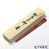 Wajima Lacquerware 'Koban - Yari Ume / Plum Flower' Red Chopsticks 21.5cm (with wooden box / Paulownia)