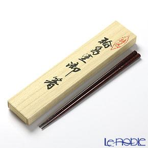 【伝統工芸】輪島塗 御箸 石目塗 黒 23cm 【桐箱付】
