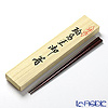 Wajima Lacquerware 'Ishime-nuri' Black Chopsticks 23cm (with wooden box / Paulownia)