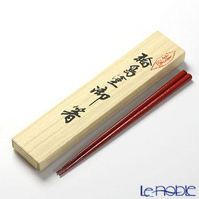 【伝統工芸】輪島塗 御箸 石目塗 朱 23cm 【桐箱付】