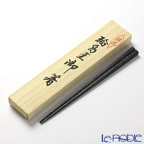 【伝統工芸】輪島塗 御箸 角箸 黒 23.5cm 【桐箱付】