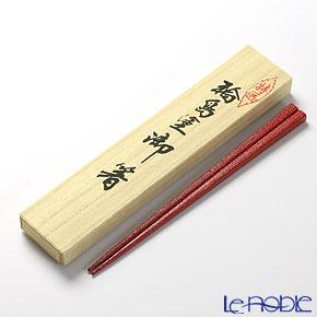 【伝統工芸】輪島塗 御箸 角箸 朱 23.5cm 【桐箱付】