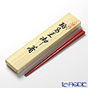 Wajima Lacquerware 'Kaku / Square' Scarlet Red Chopsticks 23.5cm (with wooden box / Paulownia)