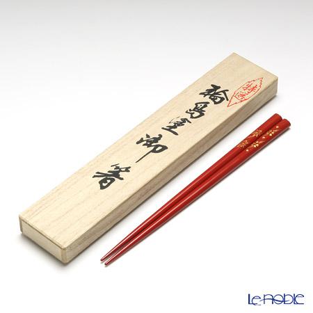 【伝統工芸】輪島塗 御箸 小判春秋 赤 21.5cm 【桐箱付】