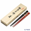 Crafts Japanese laqeur ware (Wajima) your chopsticks flowers rabbit 22.5 Cm black & red 21 cm 2 pairs set box with