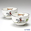 Wedgwood 'Hunting Scenes' Japanese Tea Cup 100ml (set of 2)