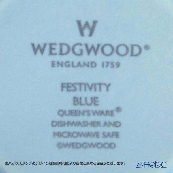 ウェッジウッド(Wedgwood) フェスティビティマグ 300cc(ブルー) ペア 【ブランドボックス付】