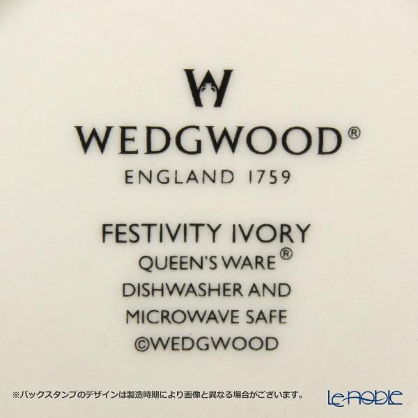 ウェッジウッド(Wedgwood) フェスティビティマグ 300cc(アイボリー) ペア 【ブランドボックス付】