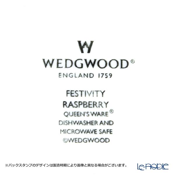 ウェッジウッド(Wedgwood) フェスティビティプレート 21cm(ラズベリー) ペア 【ブランドボックス付】