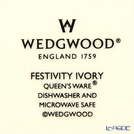 ウェッジウッド(Wedgwood) フェスティビティスーププレート 22.5cm(アイボリー) ペア 【ブランドボックス付】