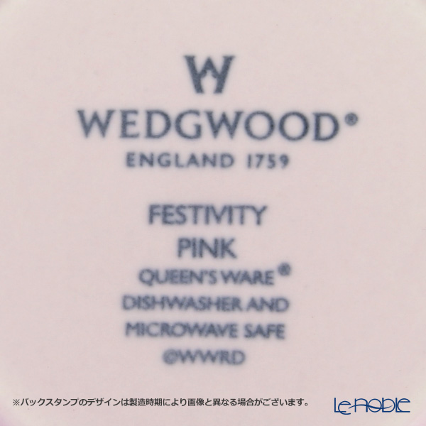ウェッジウッド(Wedgwood) フェスティビティマグ 300cc(ピンク&アイボリー) ペア 【ブランドボックス付】