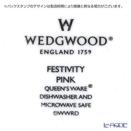 ウェッジウッド(Wedgwood) フェスティビティプレート 21cm(ピンク) 4枚セット