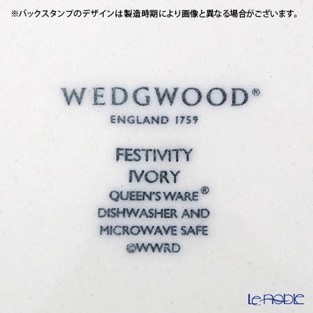 ウェッジウッド(Wedgwood) フェスティビティ アイボリーボウル 15cm ペア