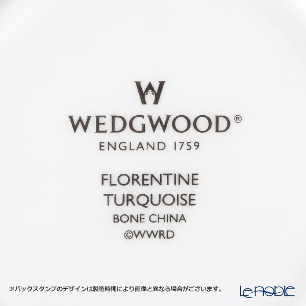ウェッジウッド(Wedgwood) フロレンティーン ターコイズティーカップ&ソーサー(リー) ペア 【ブランドボックス付】