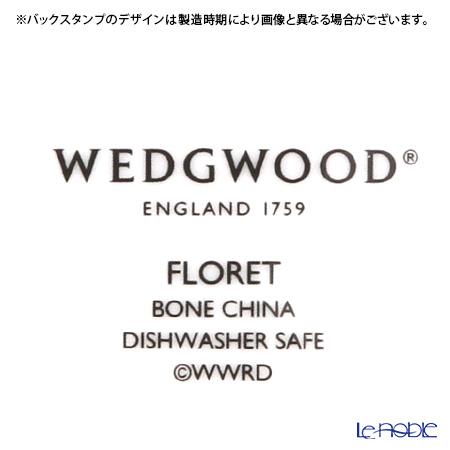 Wedgwood Floret 7 pcs set for 2, Peony type