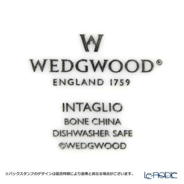 Wedgwood 'Intaglio' Mug 300ml (set of 2)