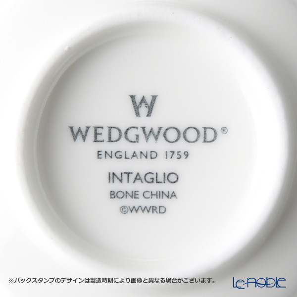 Wedgwood 'Intaglio' Japanese Tea Cup 150ml (set of 5)