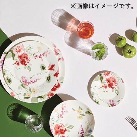 Wedgwood Jasper Conran - Floral Bowl 22 cm (Set of 2)