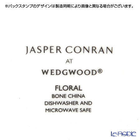 Wedgwood Jasper Conran - Floral Mini Mug 290 cc (Set of 2) with gift box