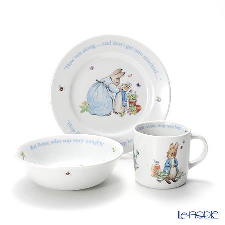 Wedgwood Peter Rabbit Boy 3-Piece Set with gift box