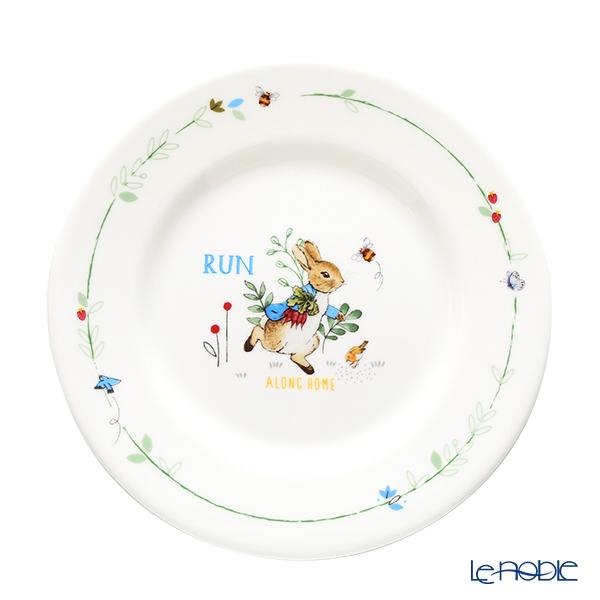 Wedgwood 'Peter Rabbit' Blue Plate, Bowl (set of 2)
