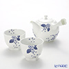 Wedgwood 'Strawberry Bloom Indigo' Japanese Tea Cup, Japanese Tea Pot (set of 3 for 2 persons)