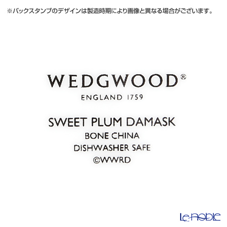 ウェッジウッド(Wedgwood) スウィートプラム ダマスクトリオセット(ピオニー) ペア
