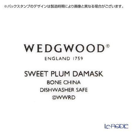 ウェッジウッド(Wedgwood) スウィートプラム ダマスクトリオセット(ピオニー)