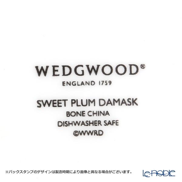 ウェッジウッド(Wedgwood) スウィートプラム ダマスクティーカップ&ソーサー(リー) ペア 【ブランドボックス付】