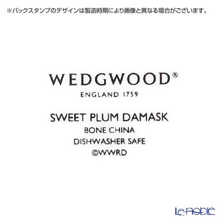 ウェッジウッド(Wedgwood) スウィートプラム ダマスクボウル 23cm ペア