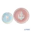 Wedgwood 'Jasperware - Blue & Pink / Ox & Aphrodite Venus' Zodiac Tray 12.5cm, Year Plate 17cm (set of 2)