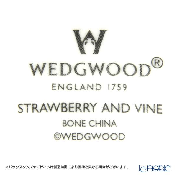 Wedgwood 'Strawberry & Vine' Beaker Mug 300ml (set of 2)