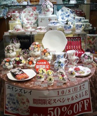 20121001fukoku1.JPG