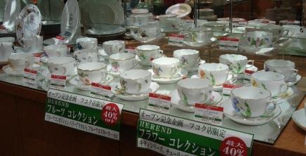 20101214fukoku001.jpg