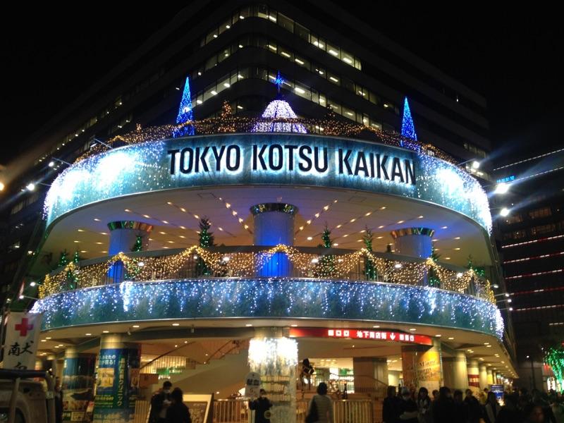 20141203yurakucho1.jpg