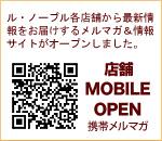 mobile_umeda