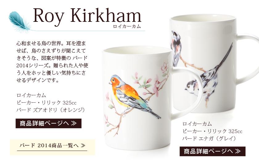 bird collection_06