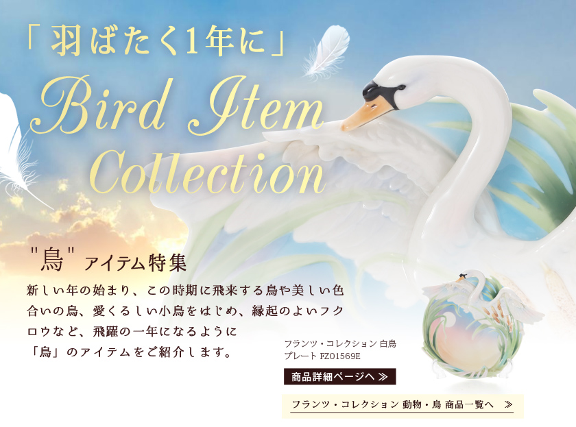 bird collection_01