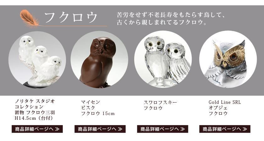 bird collection_12