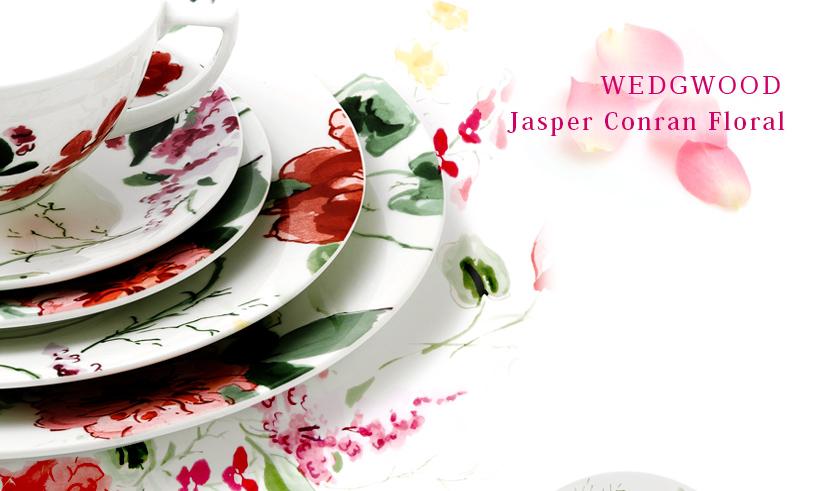 WEDGWOOD Jasper Conran Floral(ウェッジウッド ジャスパーコンランフローラル)
